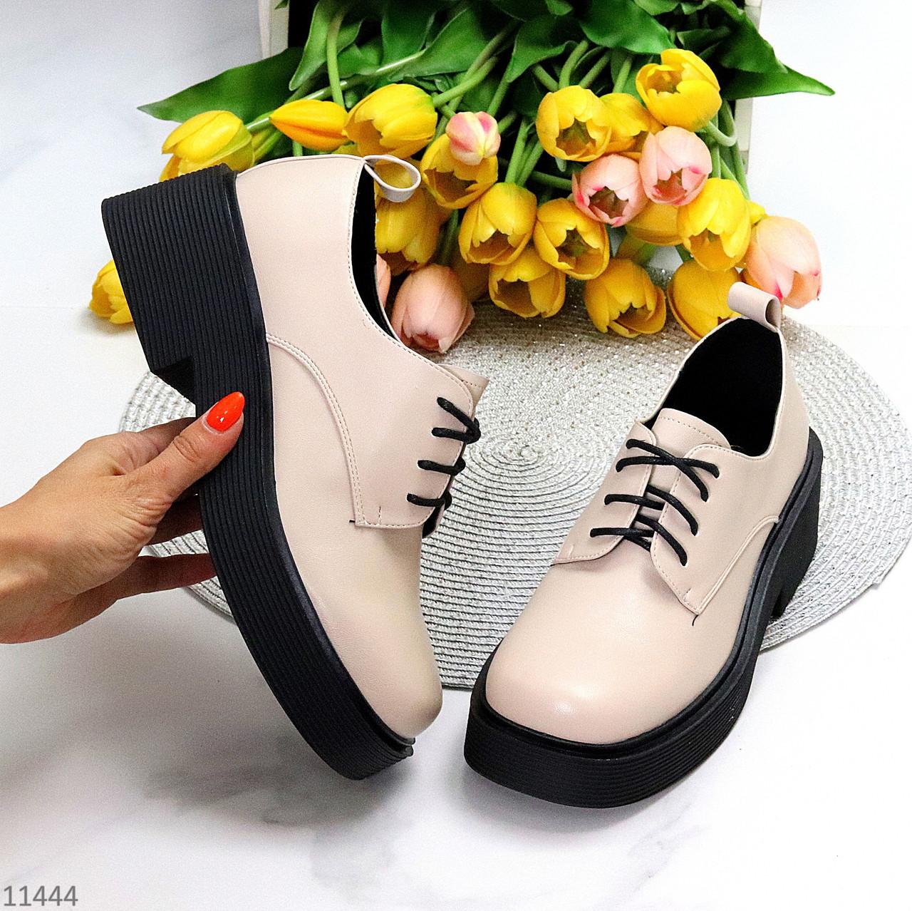 Бежеві туфлі жіночі туфлі на товстій підошві низький хід 40-26см
