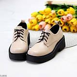 Бежеві туфлі жіночі туфлі на товстій підошві низький хід 40-26см, фото 2