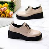 Бежеві туфлі жіночі туфлі на товстій підошві низький хід 40-26см, фото 3