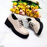 Бежеві туфлі жіночі туфлі на товстій підошві низький хід 40-26см, фото 4