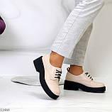 Бежеві туфлі жіночі туфлі на товстій підошві низький хід 40-26см, фото 5