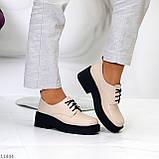 Бежеві туфлі жіночі туфлі на товстій підошві низький хід 40-26см, фото 7