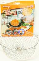 Сетка- дуршлаг для фритюра  Chef Basket