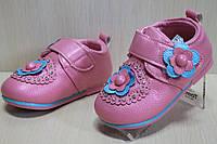 Детская обувь, закрытые туфли на девочку тм Tom.m р.21,23