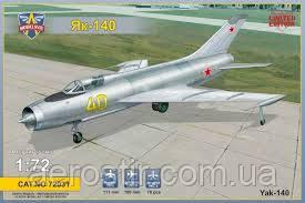 ЯК-140 1\72 ModelSvit