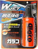 "Антидождь SOFT99 Glaco ""W"" Jet Strong"