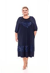 Сукня жіноча від 66 до 72 великі розміри
