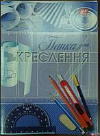 Бумвест Папка для черчения А3 / 10 листов 170г / м2 арт.4В12