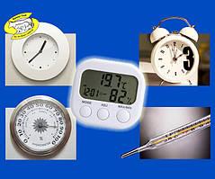 Цифровий гігро-термометр ВР (з пам'яттю)