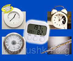 Цифровой гигро-термометр ВР (с памятью)