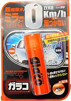 Антидождь SOFT99 Glaco Mirror Coat Zero