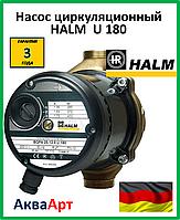 Насос циркуляционный HALM HUPA 25-12.0 U 180