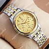 Аналоговые наручные часы Rolex Quartz 009 Silver-gold/Gold 20013