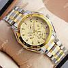 Стильные наручные часы Rolex Quartz 037 Silver-gold/Black 20014