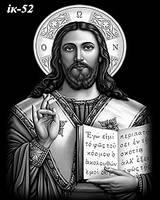 Ікона Ісус Христос Ік-52