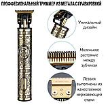 Акумуляторна машинка-триммер для стрижки волосся, бороди усов 3 насадки металевий корпус VGR V-085 1500mAh, фото 10