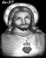 Ікона Ісус Христос Ік-57