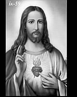 Ікона Ісус Ік-59