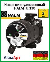 Насос циркуляционный HALM HUPA 25-6.0 U 130
