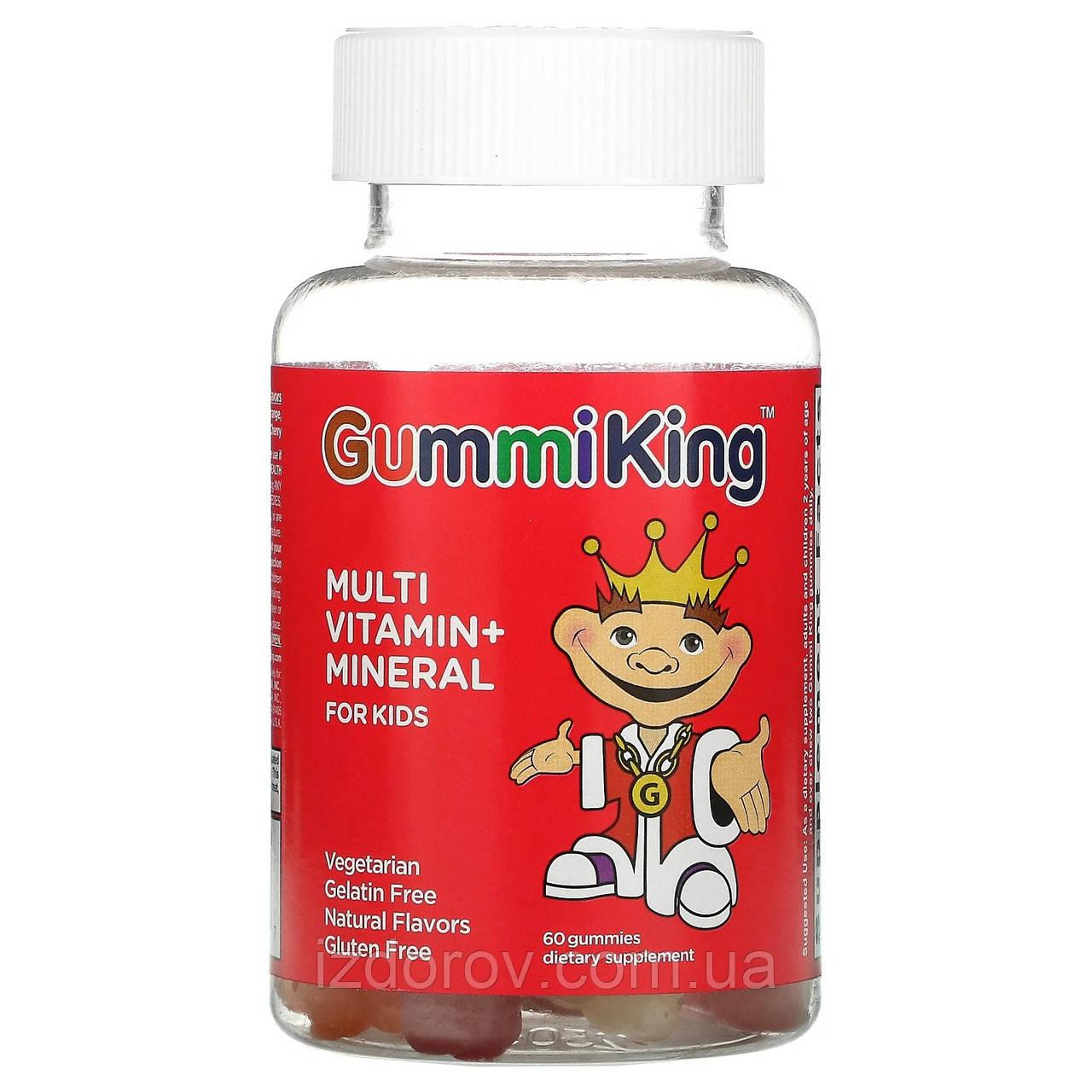 GummiKing, Мультивитамины и минералы для детей, Multi Vitamin Mineral For Kids, 60 жевательных мармеладок