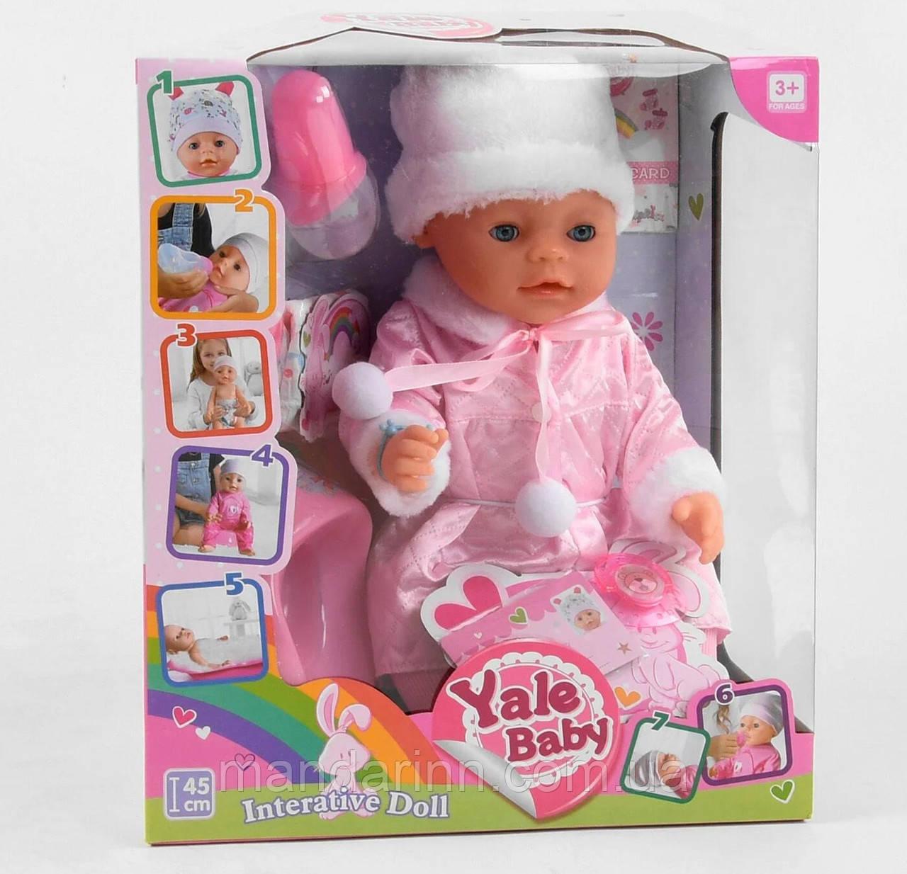 Лялька-пупс Baby Love , Оригінал, 8 функцій. BL 020 H
