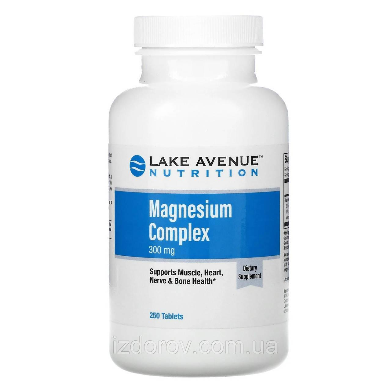 Lake Avenue Nutrition, Комплекс магнію, 300 мг, Magnesium Complex, 250 таблеток