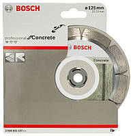 Диск алмазный Bosch Standard for Concrete 125-22,23 (2608602197), фото 1