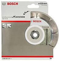 Диск алмазный Bosch Standard for Concrete 125-22,23 (2608602197)