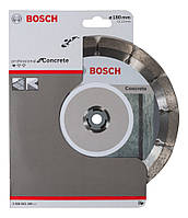 Диск алмазный Bosch Standard for Concrete 180-22,23 (2608602199), фото 1