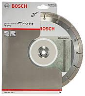 Диск алмазный Bosch Standard for Concrete 230-22,23 (2608602200), фото 1