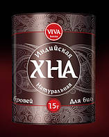 Хна для Био-тату и бровей VIVA Henna 15 гр коричневая, фото 1