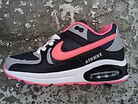 Женские яркие кроссовки Nike Air Max 36 - 41 р-р