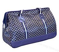 Дорожная сумка -саквояж Луи Виттон шахматка 4 цвета