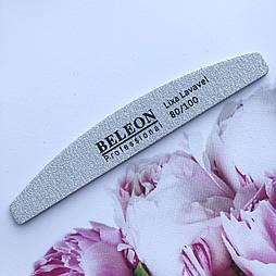 Пилка для ногтей BELEON 80/100