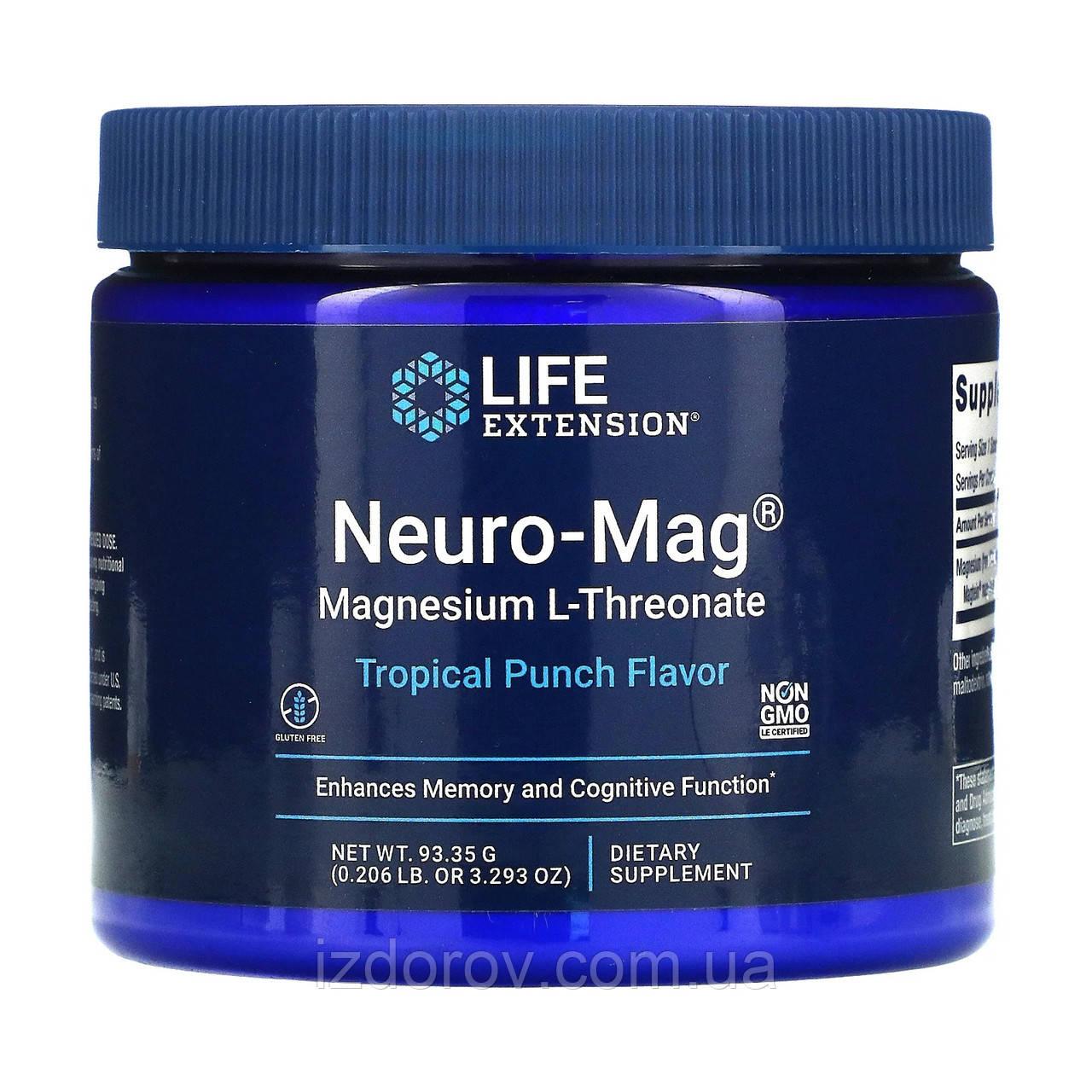 Life Extension, Neuro-Mag, Магний L-треонат, вкус тропического пунша, 93,35 г