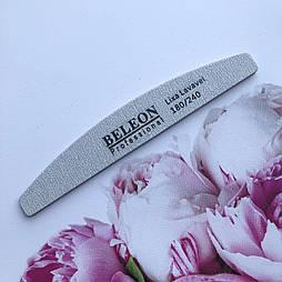 Пилка для ногтей BELEON 180/240
