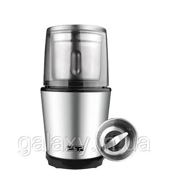 Кофемолка гриндер мощная для специй и кофе 300Вт 100г DSP KA3036 нержавейка