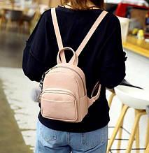 Жіночий маленький рюкзак еко шкіра