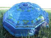 Зонт торговый пляжный  2,5 м дм 10 спиц с серебряным напылением