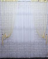 "Декоративный комплект комбинация со шторами-нитями ""Кисея"" 3,0мх2,6м. Код 029дк (240-015) е820"