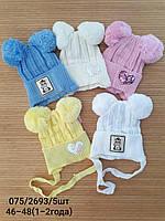 Детские шапочки на завязках, р. 46-48