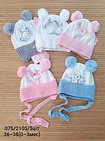 Детские шапочки на завязках, р. 36-38