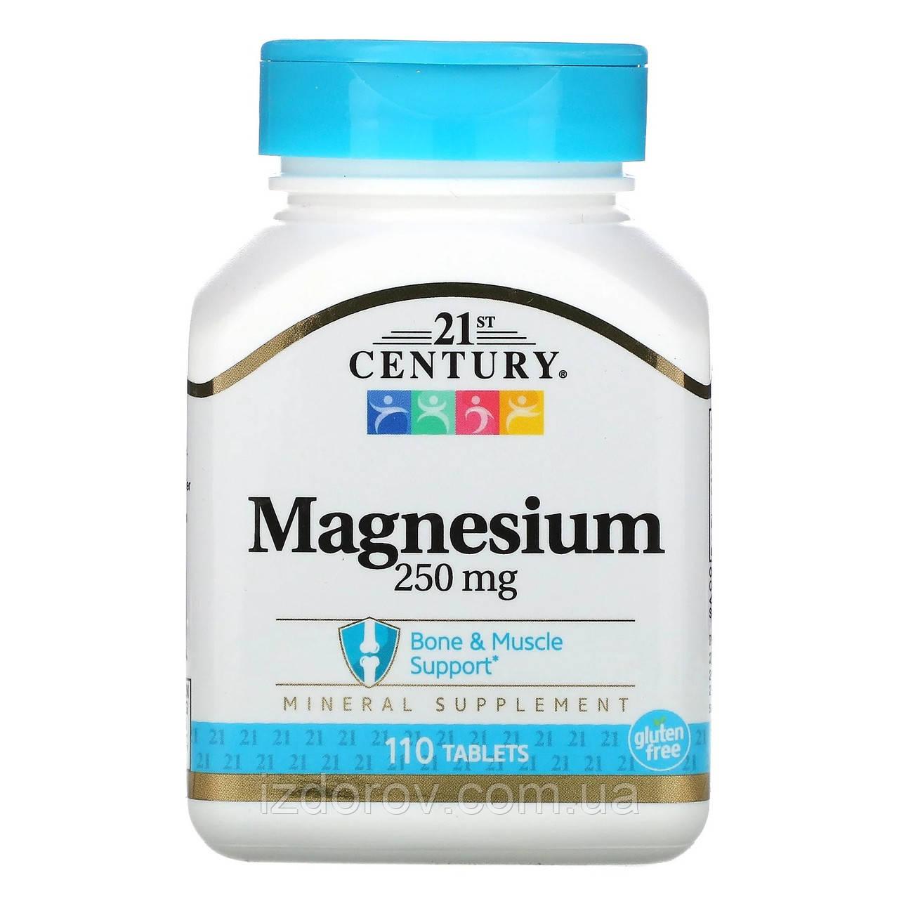 21st Century, Магний, 250 мг, Magnesium, 110 таблеток