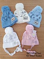Дитячі шапочки на зав'язках 3-9міс. Опт