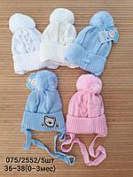 Дитячі шапочки на зав'язках 0-3 міс (36-38). Опт