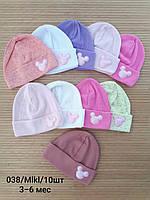 Дитячі шапочки 3-6 міс. Опт