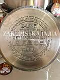 Набір каструль з нержавіючої сталі German Family GF-2027 Каструлі з кришками Набір кухонного посуду, фото 4