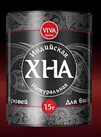 Хна для Био-тату и бровей VIVA Henna 15 гр черная, фото 1