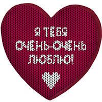 Подушка сердце 3D Я тебя очень люблю