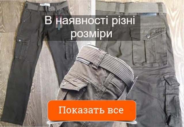 Показати всі чоловічі джинси Итено